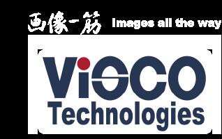 私たちは、画像一筋です。ヴィスコ・テクノロジーズ株式会社